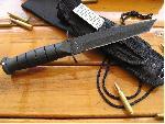 Cutit Smith & Wesson Search & Rescue Tanto