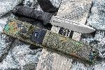 Cutit Dominus AUS-8 Stonewash, Kizlyar Supreme
