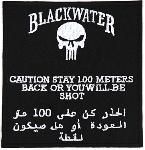 Ecuson Blackwater fara Velcro