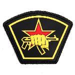 Ecuson PVC Pumn URSS, Color