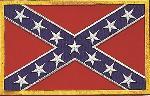 Ecuson Steag Confederat