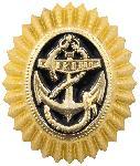 Insigna Marina Rusia