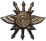 Insigna Mica Metal Cehia-Slovacia