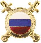 Insigna Scut cu Drapel Rusia