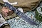 Cutit Maximus AUS-8 BT, Kizlyar Supreme