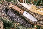 Cutit Ural AUS-8 Stonewash Walnut, Kizlyar Supreme